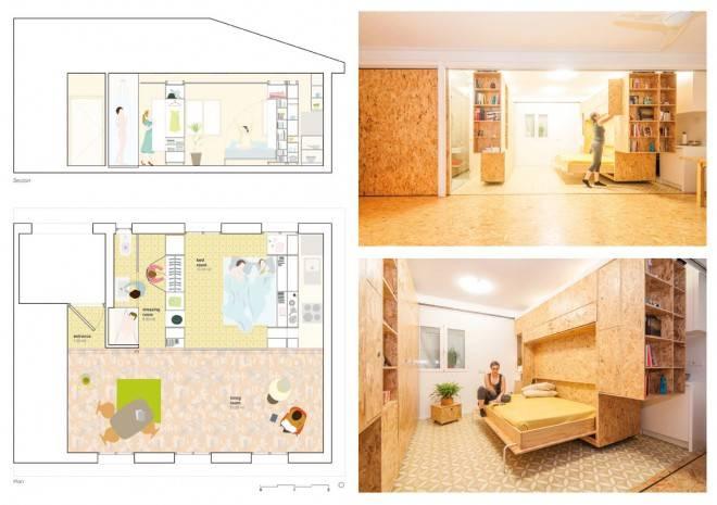 план гостиной современной