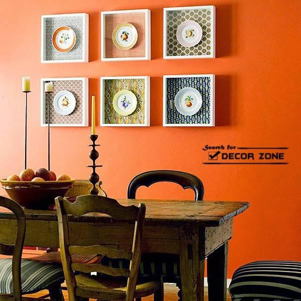 оранжевая стена в комнате