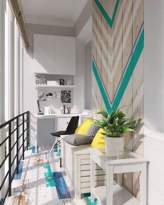 Lounge-зона
