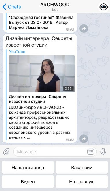 Марина Измалова